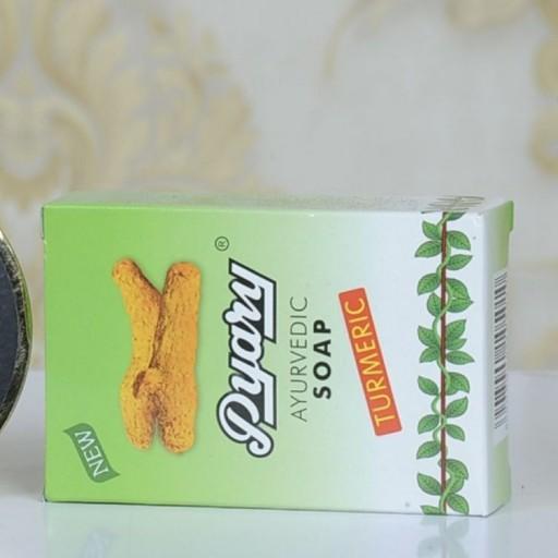 صابون زردچوبه پیاری