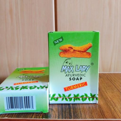 چند بار در روز از صابون زردچوبه استفاده کنیم