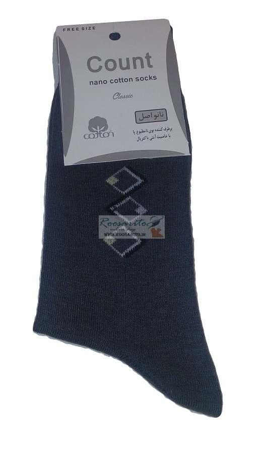 جوراب ضد حساسیت